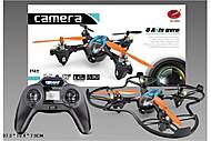 Квадрокоптер с камерой на радиоуправлении, 8953, купить