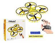 """Квадрокоптер """"Tracker"""" с подсветкой и управлением жестами, OO1, цена"""