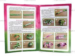 Набор для творчества «Орхидея из пайеток», 4742, отзывы