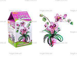 Набор для творчества «Орхидея из пайеток», 4742