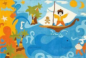 Детский ковер «Мальчик в море», 4084/53 Joy