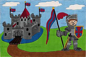 Детский ковер «Рыцарь», 4121/52 joy