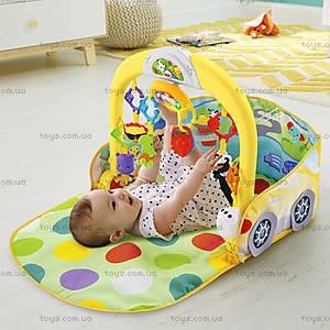Игровой коврик Fisher-Price «Кабриолет», DFP07, игрушки