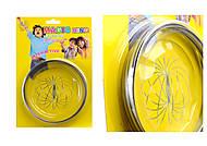 Кинетические кольца для детей, BT-MR-0001, купить