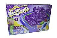 Кинетический песок «KidSand», KS-02-01, купить