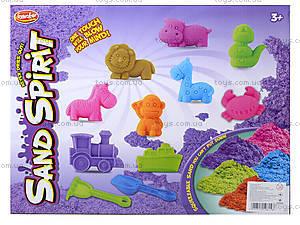 Кинетический песок с комплектом пасочек, JL11001D, toys.com.ua