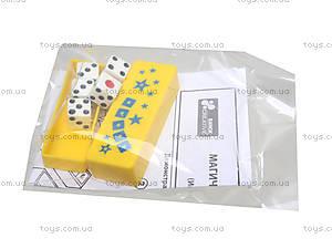 Карманные фокусы для детей «Магические кости», 15114052Р, купить