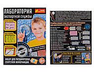 Наборчик для суперагентов, 0303, детские игрушки