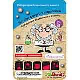 Лаборатория ученого «Опыты с гидрогелем», 903, купити