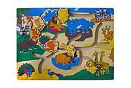 Лабиринт «Африканские животные», Р62у-1, купить