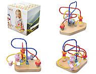 Деревянная игрушка лабиринт «Треугольник», 11582, іграшки
