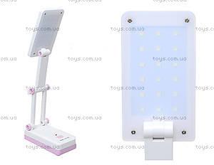 Настольная лампа на аккумуляторе OASIS, GZ-1016 violet