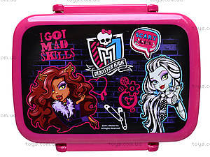 Ланчбокс Monster High, MH14-160K, купить