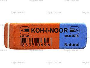 Комбинированный ластик Koh-i-noor «Blue Star», 652140, купить