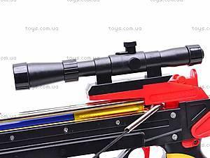 Лазерный арбалет со стрелами, 20122B, детские игрушки