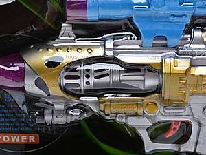 Лазерный бластер, AM538-4E, цена
