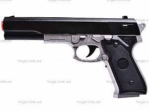 Лазерный пистолет с мишенью, XZ-H10M, купить
