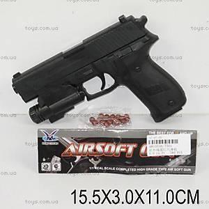 Лазерный пистолет, с пульками, 7501
