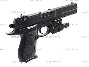 Лазерный пистолет с пульками, P209, купить