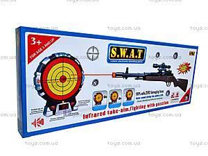 Лазерный тир с ружьем и пистолетом, XZ-H37M, отзывы