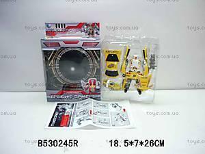 Легковая машина-трансформер, 998-4/530245R