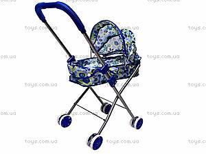 Лежачая коляска для кукол, FL728