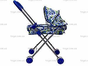 Лежачая коляска для кукол, FL728, фото