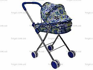 Лежачая коляска для кукол, FL728, цена
