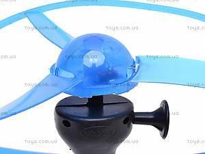 Летающая игрушка вертушка-пропеллер , 2591-3, цена