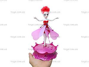 Летающая кукла «Фея Монстр», QY66-R03C, купить