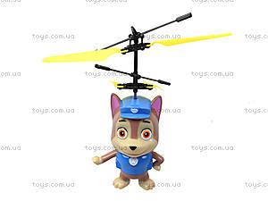 Летающая собачка «Щенячий патруль», 1381, цена