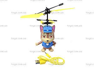 Летающая собачка «Щенячий патруль», 1381, игрушки