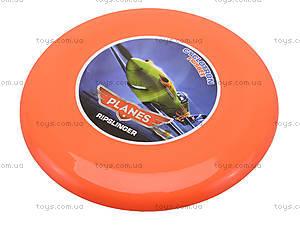 Летающая тарелка Planes, 0595, фото