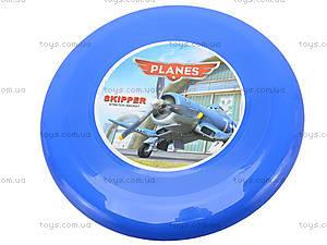 Летающая тарелка Planes, 0595, отзывы