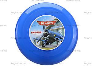Летающая тарелка Planes, 0595, игрушки