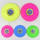 Летающая тарелка 4 цвета, F22273, игрушки