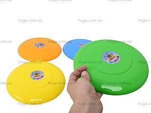 Летающая тарелка - фрисби, 0341, детские игрушки
