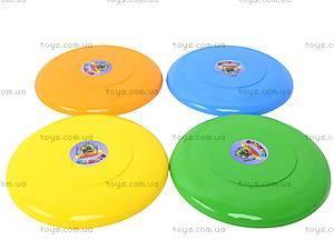 Летающая тарелка - фрисби, 0341, магазин игрушек