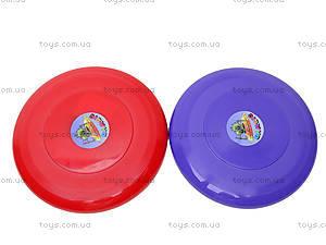 Летающая тарелка - фрисби, 0341, toys