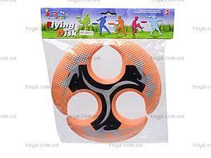 Летающая тарелка «Фрисби», 90881 A1/B1, игрушки