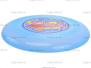Летающая тарелка «Фризби», 295B, фото