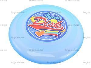 Летающая тарелка «Фризби», 295B, цена