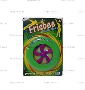 Летающая тарелка «Фрисби» детская, 48013A