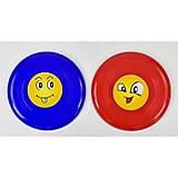 Летающая тарелка «Смайлик», F22274, детские игрушки