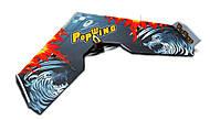 Летающее крыло Tech One Popwing (черный), TO-04001B
