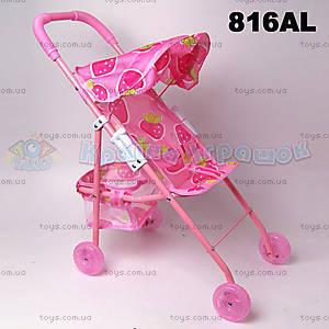 Летняя коляска для куклы, 816AL