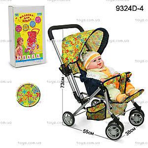 Летняя коляска для куклы, с корзинкой, 9324D-4