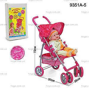 Летняя коляска для куклы, с козырьком, 9351A-5