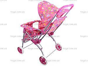 Летняя коляска для кукол, 9309, купить