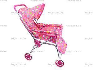 Летняя коляска для кукол, 9309, отзывы